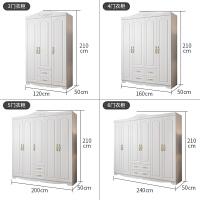 欧式六门组装衣柜经济型家用卧室带顶柜边柜白色柜子三四五门衣橱 6门 组装