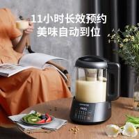 九阳豆浆机家用小型免煮免滤破壁机全自动研磨多功能养生壶D920