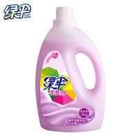 绿伞柔顺剂2kg瓶装薰衣草香 衣物护理剂柔软剂 衣服护理液
