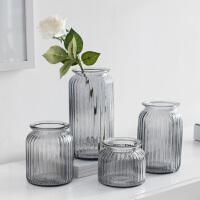 奇居良品 办公室水培植物玻璃花瓶 家居桌面简约插花花器 莫卡