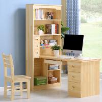 实木电脑桌简约电脑桌书柜书桌书架松木电脑桌组合学习桌 是