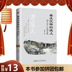 春风沉醉的晚上:郁达夫短篇小说集