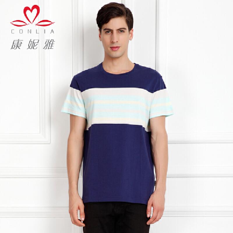 康妮雅夏季新款男装 时尚条纹撞色棉质短袖T恤薄款先领卷后购物 满399减50