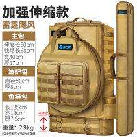 钓鱼包钓椅包加厚双肩背包带鱼护包杆包防水鱼竿包渔具包