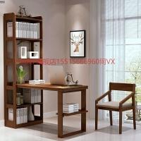 全实木书桌现代中式转角电脑桌家用办公学习桌带书架书柜组合书桌 是