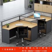 办公家具办公桌椅组合职员桌工位桌卡座员工位四人4人办公室桌子