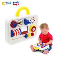 儿童多面体益智玩具宝宝形状配对智力盒婴儿早教认知盒子智慧屋