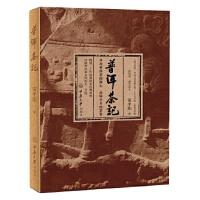 【二手旧书9成新】【正版现货】普洱茶记 雷平阳 重庆大学出版社