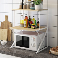储物收纳架桌面烤箱架子厨房置物架免打孔调料架落地微波炉架双层