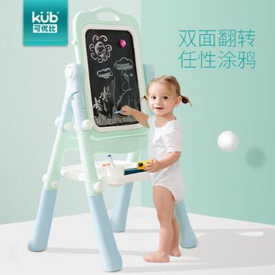 KUB可优比儿童画板支架式写字板宝宝双面磁性立式黑板家用涂鸦板 升级款材质 双面磁性 360翻转调节