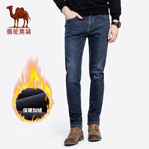 骆驼男装 2018秋冬新款青年时尚磨白中腰直筒加绒加厚牛仔长裤男