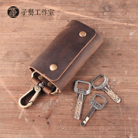[子艺]手工皮具皮复古皮文艺男士头层牛皮腰挂钥匙包 深棕色