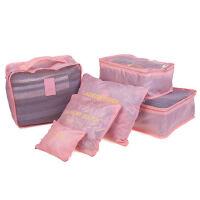 整理 旅游行李箱衣物分�b袋 六件套收�{包 旅行收�{袋套�b