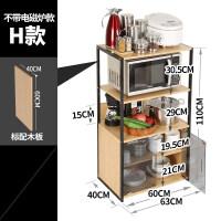 S落地多层厨房置物架微波炉架木质3层烤箱橱柜收纳架锅碗架子