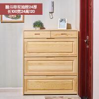超薄翻斗鞋柜实木简约现代玄关多功能木制进门鞋柜架家用组合松木 组装