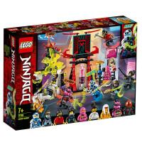 【当当自营】LEGO乐高积木 幻影忍者 Ninjago系列 71708 2020年1月新品7岁+ 玩家市集