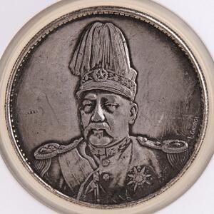 C1830《旧藏银元一枚》(附鉴定标签,扫二维码可见)