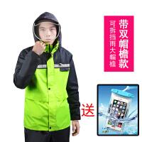 雨衣雨裤套装反光双层男女骑行钓鱼电动车摩托车分体防水雨衣
