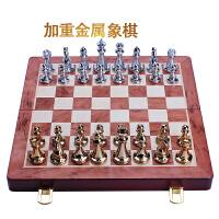 大号折叠象棋合金青铜色金属国际象棋套装加重棋子