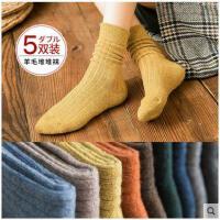 袜子女羊毛堆堆袜秋冬季韩国中筒韩版学院风日系复古加厚保暖冬季
