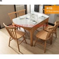 北欧实木餐桌椅组合现代简约方圆两用折叠伸缩电磁炉圆餐桌火锅桌