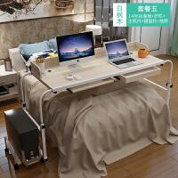 跨床桌 床上用双人电脑桌台式 懒人可移动升降书桌做桌写字桌桌子 套餐五1.4米白枫木送主机托 适用2.3米宽内床