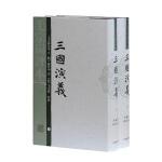 三国演义(繁体竖排)(毛宗岗评本)(全二册)
