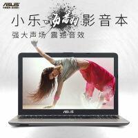华硕(ASUS)X541SC3160 15.6英寸四核轻薄商务笔记本电脑 (4核+4G内存+500G硬盘+2G独显 黑金)