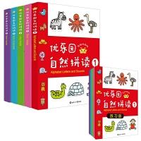 优乐园自然拼读 5级课本 5级练习册 共10册 附拼插版伴读宝 4-8岁英语拼读教材 幼儿少儿英语学习套装 儿童绘本英