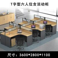 职员办公桌简约现代办公家具桌椅组合人屏风隔断卡座工作位