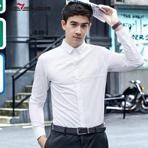 柒牌长袖衬衫青年男装新款商务绅士修身时尚纯棉男士衬衣