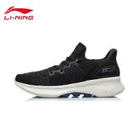 李宁跑步鞋男鞋官方秋季透气新款运动跑鞋男士轻便鞋子运动鞋男AREQ031