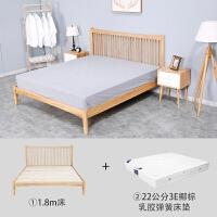 北欧风白橡木实木床原木色简易日式风主卧婚床双人大床1.5米1.8m +22cm棕簧乳胶床垫 其他 框架结构