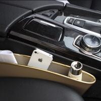 汽车坐垫夹缝收纳盒手机钥匙储物袋车用座椅缝隙置物箱