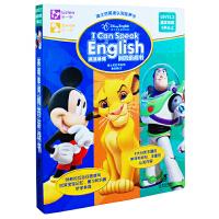 迪士尼英语认知发声书―英语单词问答游戏书