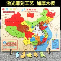 中国地图儿童木质拼图世界玩具3-4-5-6-7-8岁男女孩益智早教积木