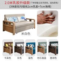 ��木沙�l床可折�B客�d�P室��房��_小�粜�1.5米坐�P�捎么� 1.5米-1.8米