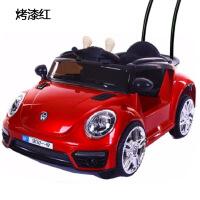 婴儿童电动车小汽车四轮可坐人充电遥控摇摆玩具车宝宝男孩1-3岁 顶配--烤漆红-升级版+遥控器 + 手机遥控+声控