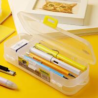 铅笔盒网红流沙文具盒男女双层多功能笔盒幼儿园儿童小学生大容量笔盒塑料磨砂透明收纳盒简约笔盒子