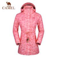 camel骆驼户外冲锋衣 中长款潮牌三合一两件套女款登山服