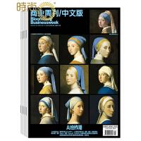商业周刊 商业财经期刊2018年全年杂志订阅新刊预订1年共24期4月起订