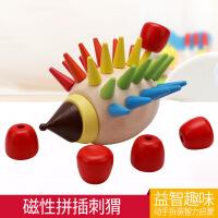 木丸子早教益智拼插刺猬仿真儿童木制玩具批发