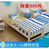 床加宽拼接床边床实木床床公主婴儿小床拼床加床 其他