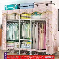 衣柜简易布衣柜钢管加粗加固全钢架双人经济型布艺组装收纳布柜子 2门 组装