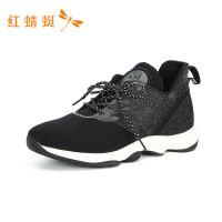 红蜻蜓运动鞋男秋冬季跑步鞋潮减震黑色休闲百搭跑鞋子