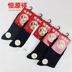 恒源祥袜子男士莫代尔男袜 春夏新款 5双装商务男袜 深色系中筒袜S56