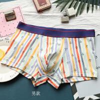 单条装彩虹条纹情侣内裤男女中腰莫代尔棉情趣个性可爱短裤头