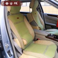 黄古林 和草汽车坐垫夏季日产草凉席座垫四季通用高档全包三件套防滑