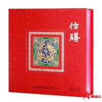 仿膳-小锦月-月饼礼盒-640g