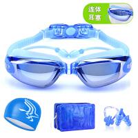 游泳镜女近视高清防水防雾男士眼镜大框度数平光泳帽泳包套装备